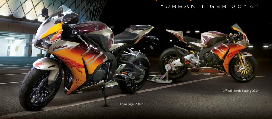 Urban Tiger Fireblade 2014 Cashback Promotion